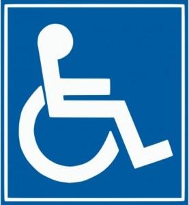 ADA Logo 1